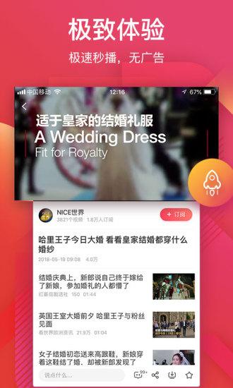 56视频app安卓最新版