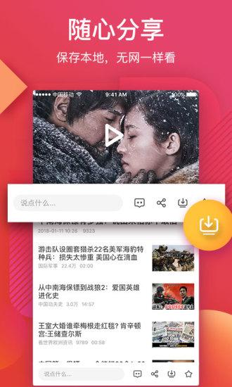 56视频app下载