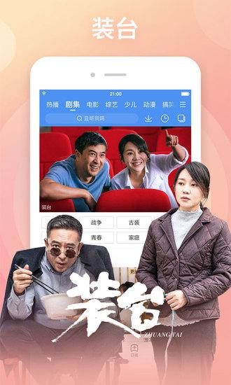 百搜视频官方最新版