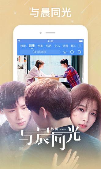 百搜视频app下载