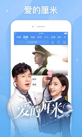 百搜视频官方版下载