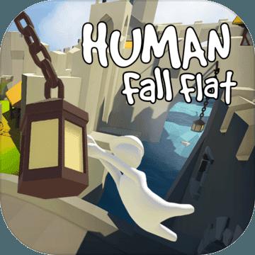 人类跌落梦境免费游玩版