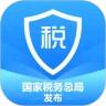 个人所得税app2021
